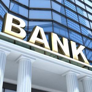 Банки Каргасока