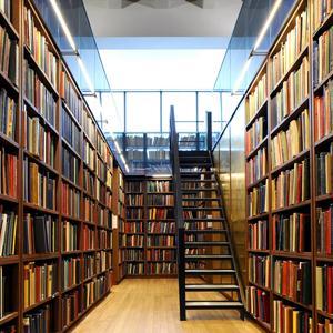 Библиотеки Каргасока