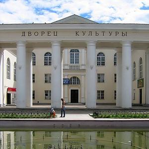 Дворцы и дома культуры Каргасока