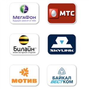Операторы сотовой связи Каргасока