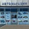 Автомагазины в Каргасоке