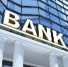 Банки в Каргасоке