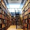Библиотеки в Каргасоке