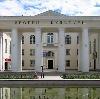 Дворцы и дома культуры в Каргасоке
